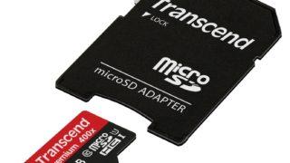 Transcend microSDHCカード 32GB (Class10 UHS-I対応 400×) TS32GUSDU1 <1千0百円台から>